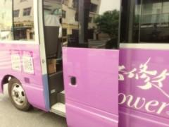 FLOWER 公式ブログ/今日は土浦! 千春 画像1