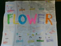FLOWER 公式ブログ/FLOWER あての!絵梨奈 画像2