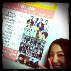 FLOWER 公式ブログ/お知らせ( ´ ▽ ` )ノ希☆ 画像1