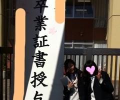 FLOWER 公式ブログ/卒業!!!千春 画像1