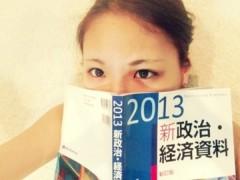 FLOWER 公式ブログ/ぬは。 千春 画像1