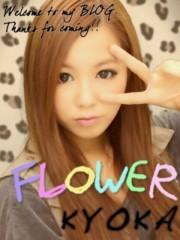 FLOWER 公式ブログ/1人…笑   杏香 画像1