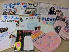 FLOWER 公式ブログ/present. 千春 画像2