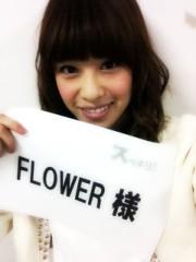 FLOWER 公式ブログ/スッキリ!!美央 画像1
