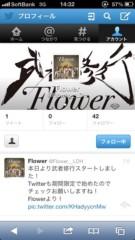 FLOWER 公式ブログ/Twitter、伶菜 画像1
