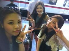 FLOWER 公式ブログ/修学旅行! 千春 画像1
