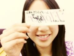 FLOWER 公式ブログ/プレゼント!希 画像1