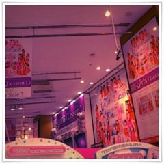 FLOWER 公式ブログ/渋谷!萩花 画像1