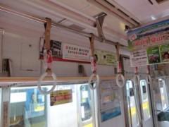 FLOWER 公式ブログ/電車に…! 千春 画像1