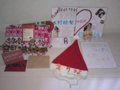 FLOWER 公式ブログ/宝物!絵梨奈 画像2