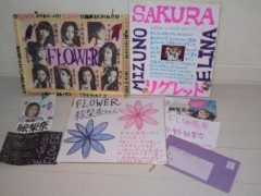 FLOWER 公式ブログ/絵梨奈 画像1
