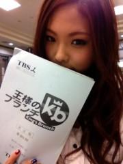 FLOWER 公式ブログ/王様のブランチにE-Girls が!千春♪ 画像2