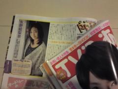 FLOWER 公式ブログ/TVぴあ絵梨奈 画像1