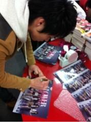 FLOWER 公式ブログ/EXILE TETSUYAさんが!!千春♪ 画像2
