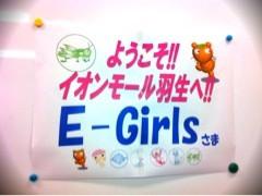 FLOWER 公式ブログ/ようこそ! 千春 画像1