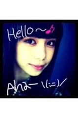 FLOWER 公式ブログ/hello-晴美 画像2