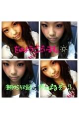 FLOWER 公式ブログ/朝から。千春♪ 画像1