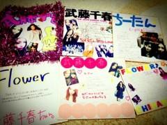 FLOWER 公式ブログ/にしのみや! 千春 画像1