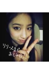 FLOWER 公式ブログ/ラッキーだよo(^▽^)o希☆ 画像1