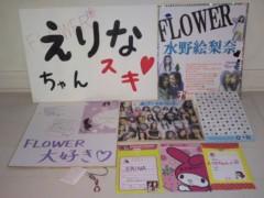 FLOWER 公式ブログ/私の宝物!絵梨奈 画像1