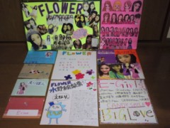 FLOWER 公式ブログ/まだまだ!絵梨奈 画像1