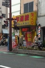 FLOWER 公式ブログ/すご(*^^*) 希 画像1