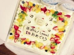 FLOWER 公式ブログ/ケーキ!   千春 画像1
