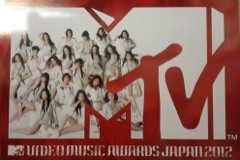FLOWER 公式ブログ/MTV VMAJ 2012☆ 千春 画像1