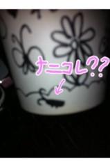 FLOWER 公式ブログ/クイズ?笑晴美 画像2