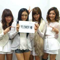 FLOWER 公式ブログ/スッキリ!絵梨奈 画像1