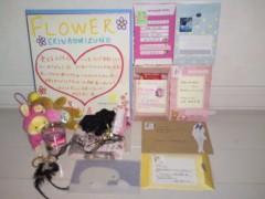 FLOWER 公式ブログ/宝物ー!絵梨奈 画像1
