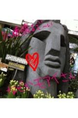 FLOWER 公式ブログ/本日のFLOWER(*^^*) 希♪ 画像1