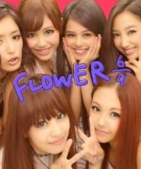 FLOWER 公式ブログ/FLOWER4人で。伶菜 画像1