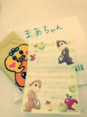 FLOWER 公式ブログ/プレゼント★真波 画像1