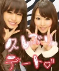 FLOWER 公式ブログ/大好きー晴美 画像2