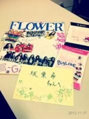 FLOWER 公式ブログ/ありがとう、希 画像1