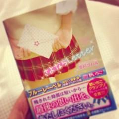 FLOWER 公式ブログ/感動〜!  千春 画像1