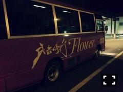 FLOWER 公式ブログ/移動★真波 画像1
