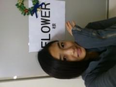 FLOWER 公式ブログ/明日は!絵梨奈 画像1