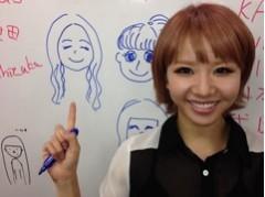 FLOWER 公式ブログ/Ayaさんが!  千春 画像1