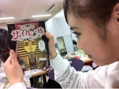 FLOWER 公式ブログ/伶菜特集!千春♪ 画像2