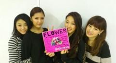 FLOWER 公式ブログ/撮影!絵梨奈 画像1