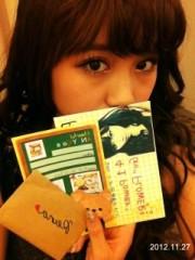FLOWER 公式ブログ/ありがとう!伶菜 画像2