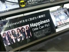 FLOWER 公式ブログ/Happiness。美央 画像1