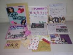 FLOWER 公式ブログ/第6弾!絵梨奈 画像1