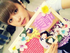 FLOWER 公式ブログ/今日も!晴美 画像1