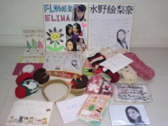 FLOWER 公式ブログ/またまた!絵梨奈 画像2