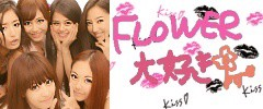 FLOWER 公式ブログ/おだいば♪千春 画像2