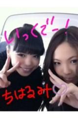 FLOWER 公式ブログ/今から!( ´ ▽ ` )ノ晴美 画像1