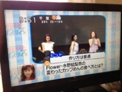 FLOWER 公式ブログ/スッキリ!!  千春 画像1